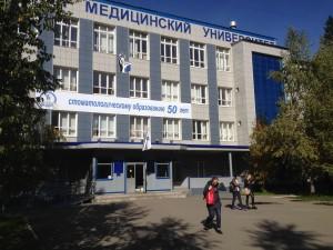 50 Jahre Kieferklinik in Samara
